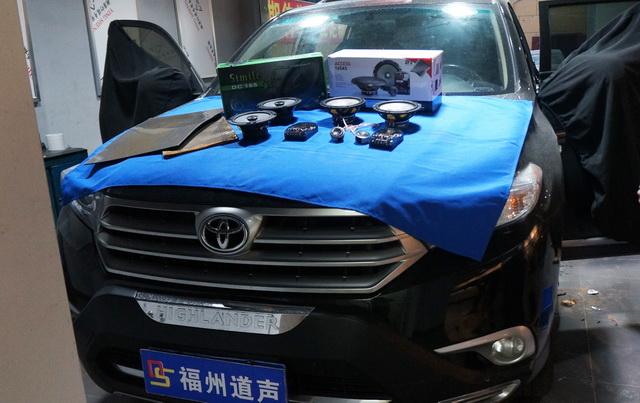丰田汉兰达音响改装法国劲浪165AS-福州道声汽车音响改装