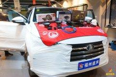 比亚迪唐汽车音响改装法国劲浪ES165K―福州道声汽车音响